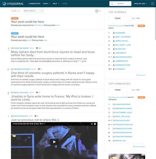 6-livejournal